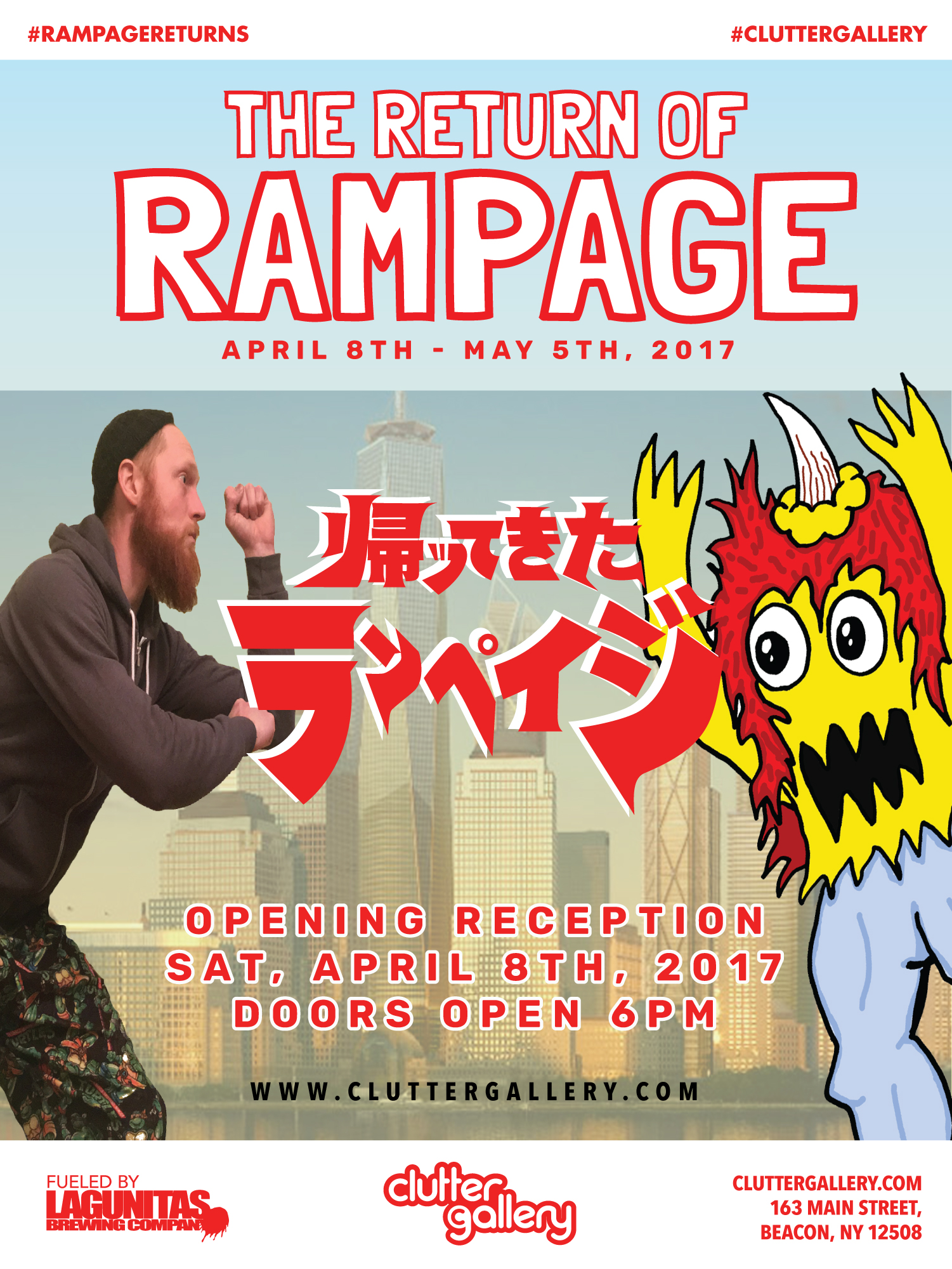 Return of Rampage